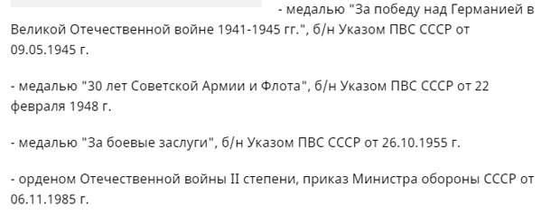 Заслуженные награды Игната Артеменко – а что заслужил Навальный?