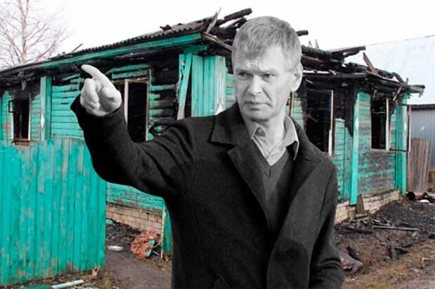 В Ярославской области во время пожара погиб мэр города вместе с женой