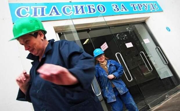 Лишив россиян пенсий, власть спасет их от синяков