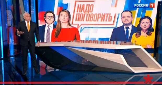 «Надо поговорить»: Россия и Украина проведут прямой телемост