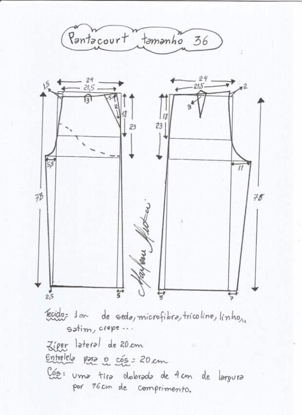 Выкройки укороченных брюк все размеры