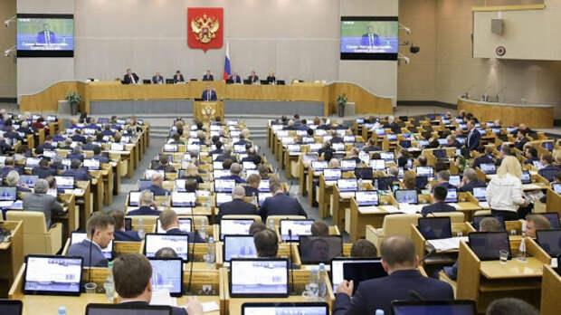 Комитет Госдумы одобрил законопроект о пенсионной реформе   Новости