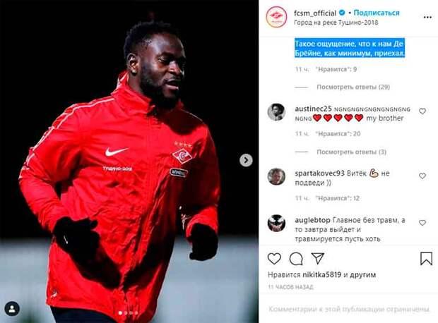 «Когда игрока после топ-клубов отправляют в Турцию, на нем ставят крест» - спартаковец предостерегает от эйфории с Мозесом