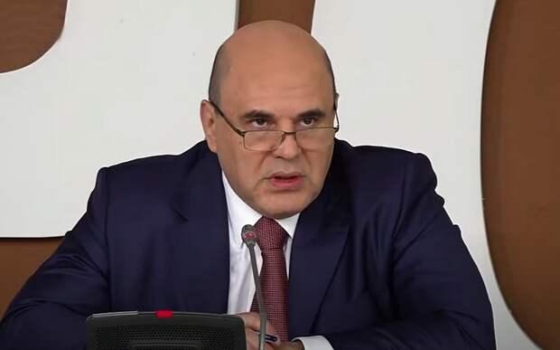 Михаил Мишустин утвердил план развития Арктической зоны