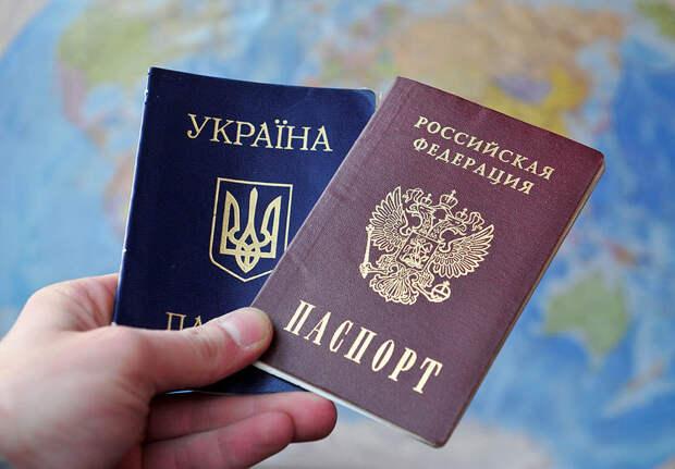 Киев выпросил российское гражданство для всех украинцев