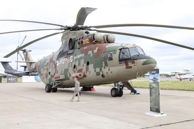 МЧС получит самый грузоподъемный в мире вертолет Ми-26Т2