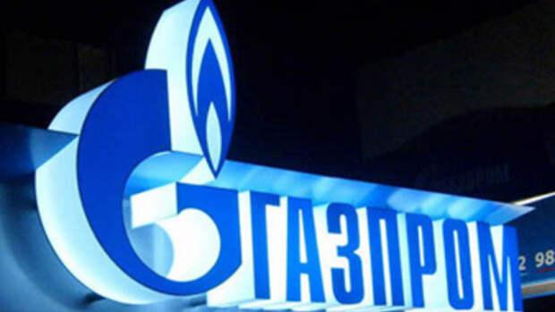 «Газпром» разместил биржевые облигации на30млрд рублей