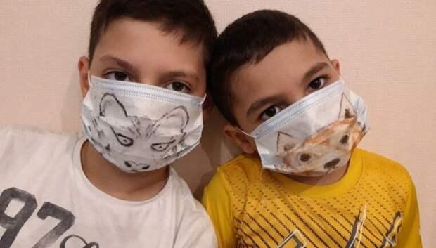 Школьники Мытищ разрисовали маски изображениями исчезающих видов животных
