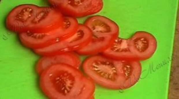 Порезаные помидоры
