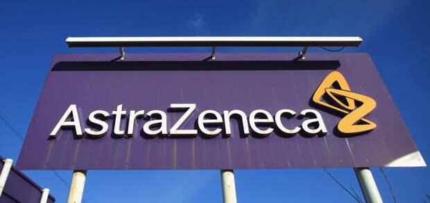 От AstraZeneca отказываются европейцы
