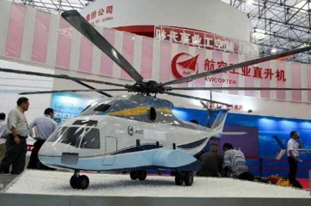 Китайско-российский тяжелый вертолет AHL получит украинские двигатели