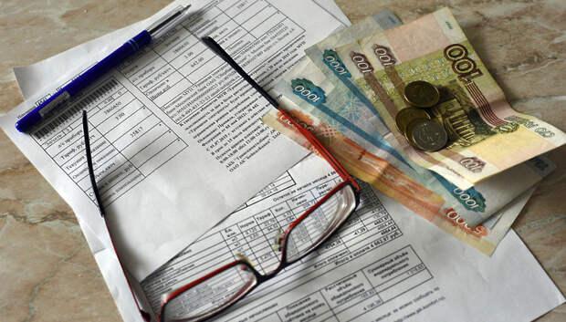 Жители Королева выплатили около 1,8 млн руб долгов за услуги ЖКХ за неделю