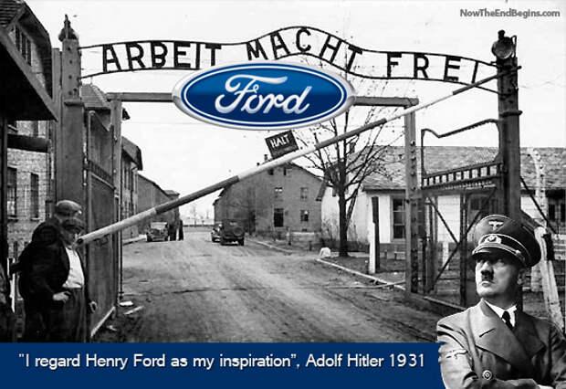 Адольф Гитлер и Генри Форд. Непознанное