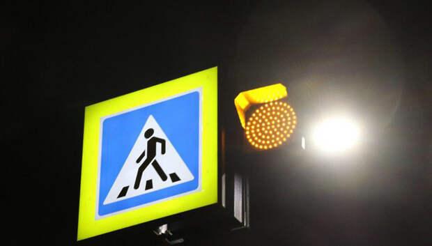 На 195 пешеходных переходах в Подмосковье восстановили дорожную разметку