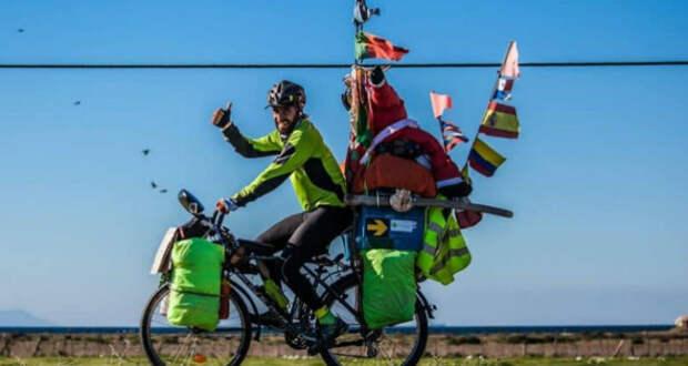 Пять лет назад аргентинец выехал из дома на велосипеде. Спустя 80 тысяч километров он оказался в России