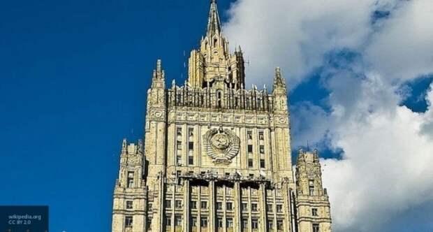 МИД РФ прокомментировал возможные санкции США против Ирана
