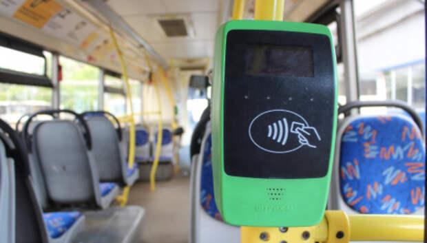 Около 95% автобусов в Подмосковье соответствуют высоким экостандартам
