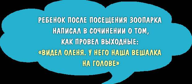 https://mirpozitiva.ru/uploads/posts/2015-10/1446305538_304_3.png