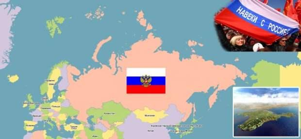 """До 10 лет колонии. Яблочникам и другим """"крымНЕнашистам"""" — приготовиться!"""