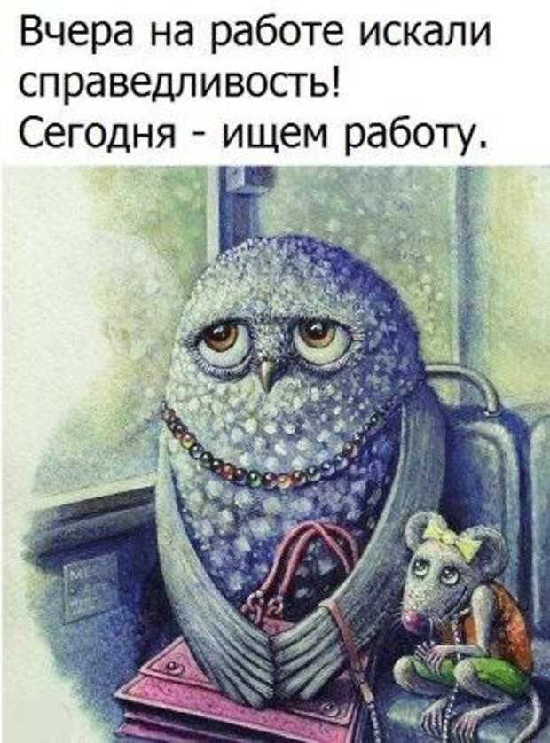 — Вась, ты чего такой грустный? — Да ты понимаешь, захожу вчера в метро, смотрю...