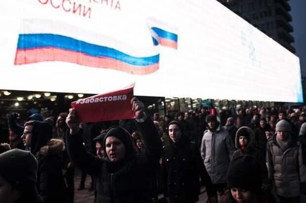 Соратники Навального готовят протесты после выборов