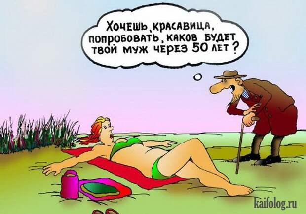 Наташа Ростова, вся томимая непонятными желаниями, выходит на балкон усадьбы...