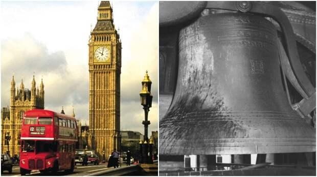 На самом деле Биг Бен - это название не башни, а колокола / Фото: kakprosto.ru