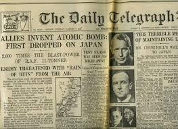 День в истории…Что важного случилось в мире 29 июня