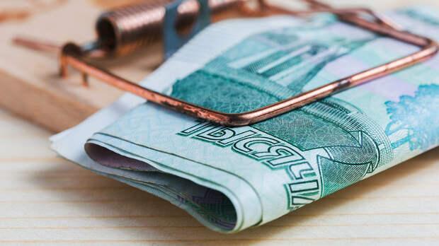 Россия не готова: Государственный долг под дамокловым мечом санкций