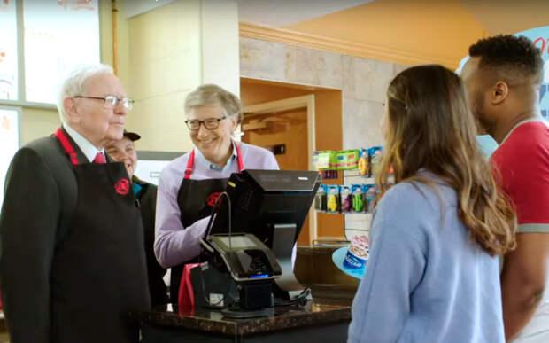Билл Гейтс пошёл на стажировку в фаст-фуд