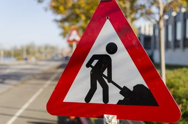 В Удмуртии отремонтируют подъездные пути к двум десяткам соцобъектов
