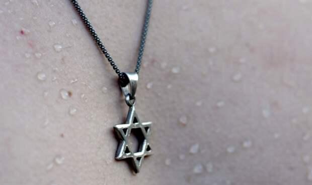 Кулон в форме звезды Давида