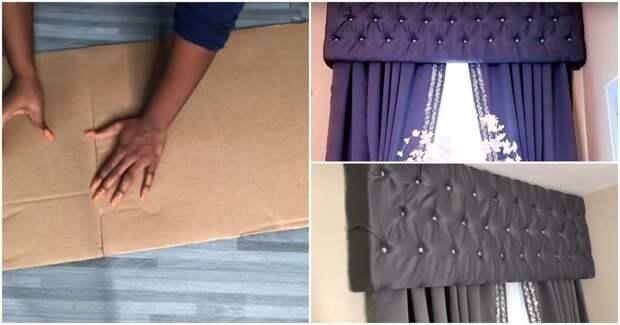 Необычное украшение комнаты с использованием обычной картонной коробки
