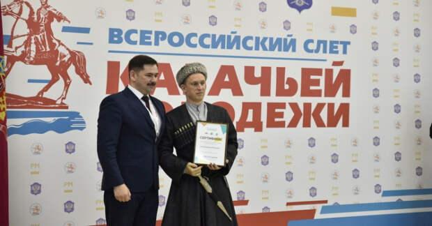 На Кубани участники слета казачьей молодежи России получили гранты