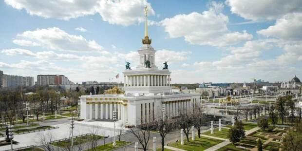 ВДНХ представит онлайн-программу ко Дню славянской письменности и культуры. Фото: mos.ru