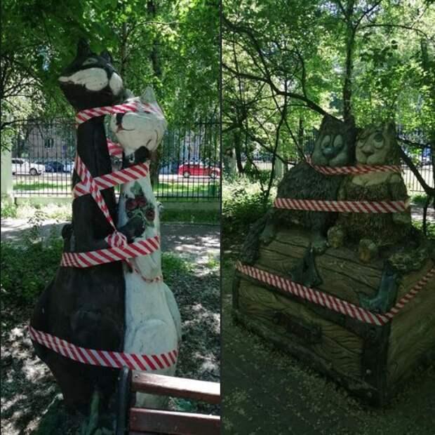 Фото дня: опасная зона в парке имени Воровского