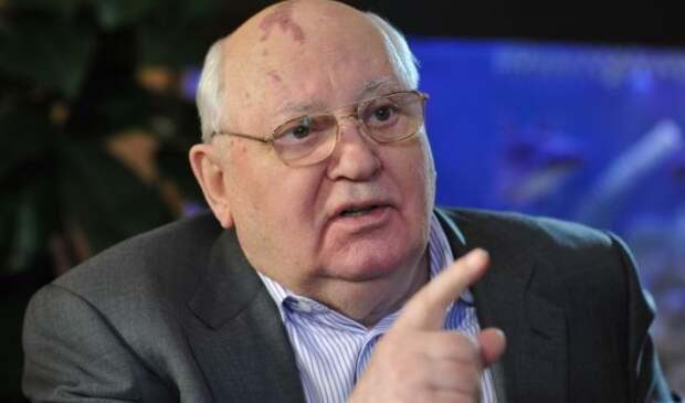 Горбачев заявил, что мир был бы безопаснее при сохранении СССР