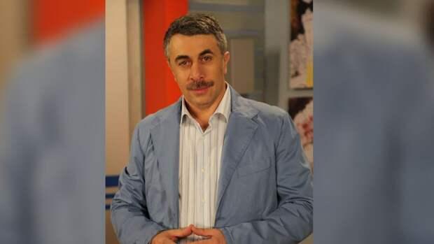 Доктор Комаровский объяснил важность переезда от родителей при рождении ребенка