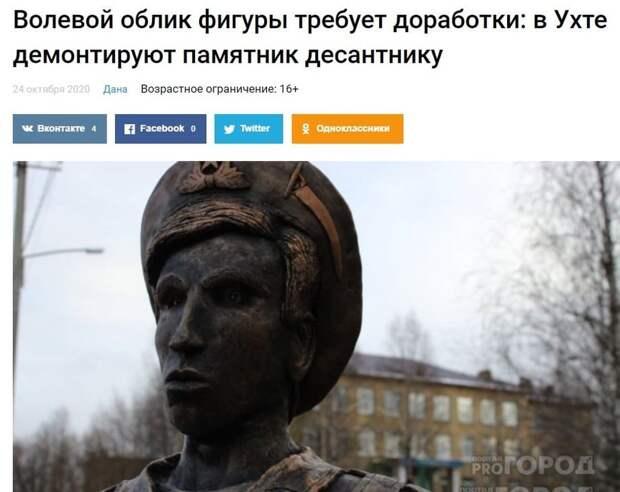 Искусство новых Тёмных веков.
