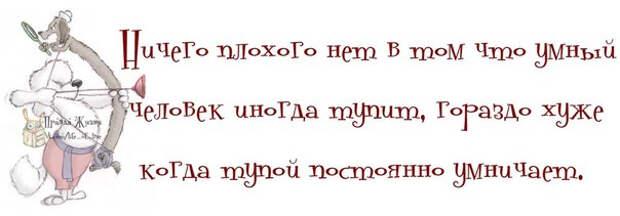 1378952980_frazochki-11 (604x211, 89Kb)