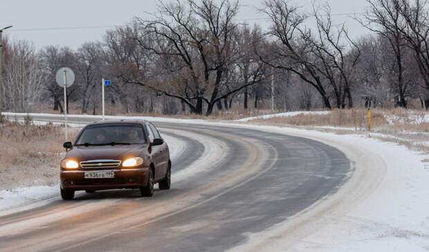 ГИБДД предупреждает об опасных дорожных условиях на выходных в Оренбуржье