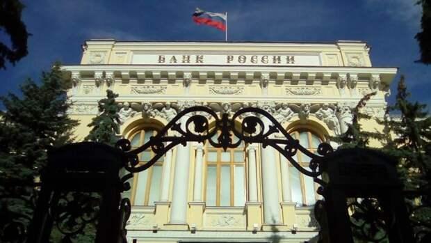 Отказ от гособлигаций США: Россия сохранила резервы и получила подкрепление