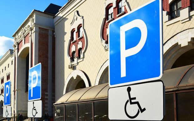Знак «Инвалид» закрепят за человеком, а не за машиной