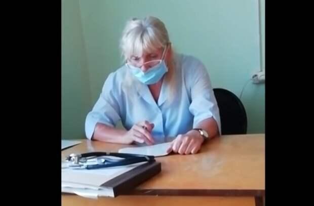 Врача-педиатра в Пермском крае уволили за приём пациентов в пьяном виде