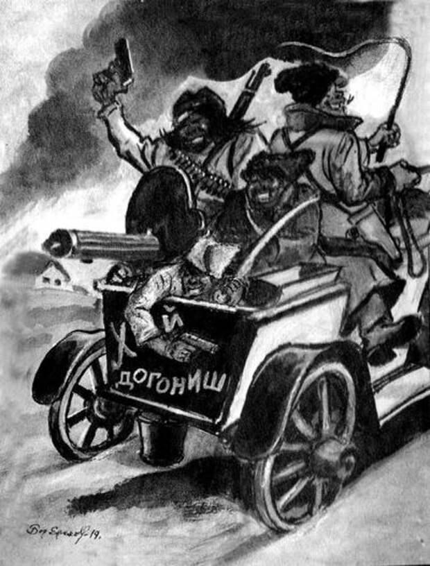 Киевская катастрофа Петлюры
