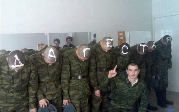Послания из армии