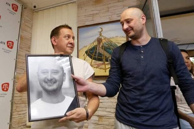 На Украине открыли охоту на известных пропагандистов Порошенко