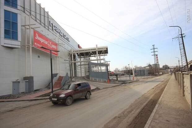 Объявлена цена продажи ТРЦ «Гранд Сити» В Новосибирске