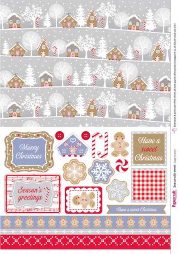 Новогодние открытки легко и просто - распечатай, вырежи и склей