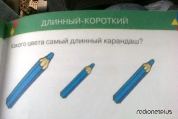 Очень странные задачки в школьных учебниках